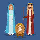 holy family manger characters - 235202727