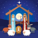 holy family manger characters - 235202798