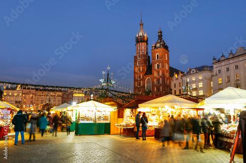 KRAKOW, POLAND - DECEMBER 01, 2016: Annual christmas fair at the Main Market Square