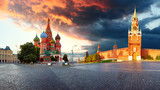Russia - Moscow Red square with Kremlin - 235632517