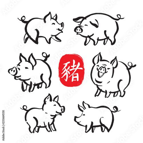 Chinese New Year Hand Drawn Symbols Pig Vector Set Of Zodiac