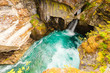 Gudbrandsjuvet gorge in Norway - 235986318