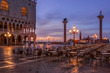 The Doge's Palace at the Piazza San Marco