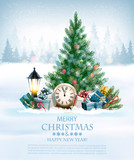 Holiday background with a Christmas tree and gift boxes and landscape. Vector