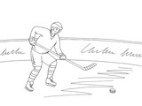 Hockey player hitting a stick to the puck graphic black white sketch illustration vector - 236391922