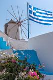 Oia windmill - Santorini Cyclades Island - Aegean sea - Greece - 236760143