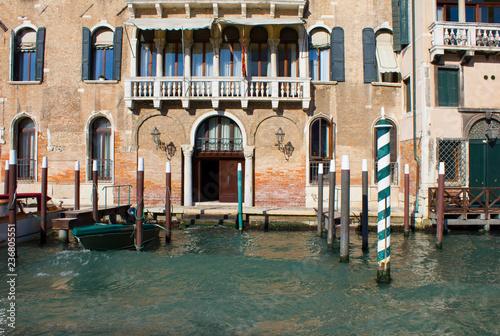 Venice - House on the canals - Venezia, casa sul canale