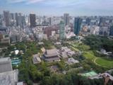 Vue aérienne Tokyo - 236886562