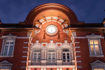 Tokyo Station at twilight time. Tokyo Station is the main terminal in Tokyo.