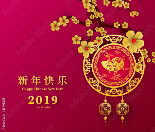 Happy Chinese New Year 2019 year of the pig paper cut style. Chinese characters mean Happy New Year, wealthy, Zodiac sign for greetings card, flyers, invitation, posters, brochure, banners, calendar. - 237032115