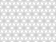 Flower geometric pattern. Seamless vector background. White and grey ornament. Ornament for fabric, wallpaper, packaging, Decorative print. - 237075515