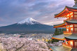 Leinwanddruck Bild - Fujiyoshida, Japan view of Mt. Fuji and Pagoda