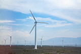Wind turbines energy source in china - 237422580
