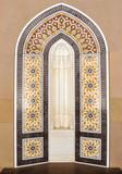The Islamic mosaic tiles pattern