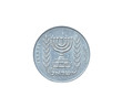 Quadro Vintage Half Lira coin made by Israel