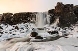 Öxarárfoss waterfall on Iceland