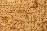 Carved Egyptian Writing