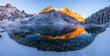 Winter mountain panoramic landscape