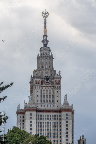 Lomonossow Universität in Moskau