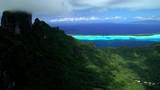 Aerial view of Mt Otemanu Bora Bora Island South Pacific Ocean French Polynesia - 237822150