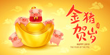 Five little pigs with chinese gold ingot. Greetings from the golden pig. - 237901192