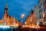 Christmas night market place in Wroclaw, Poland - 238096593