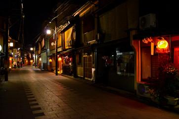 Gion, Kyoto, Japon © Geoffroy