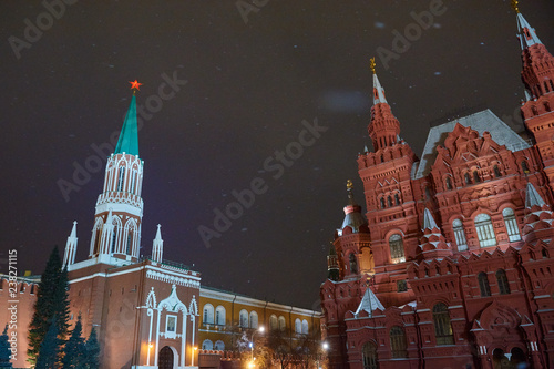 The part of Kremlin and Historical Museum on Red Square in Moscow