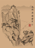 Chinese landscape with mountain and clouds - 238411770