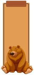 A bear on blank template © blueringmedia