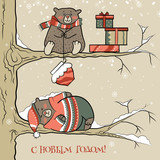 Merry Christmas card with cute brown bears, tree in red, green and beige tones and Russian text