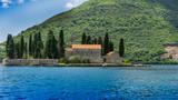 Bahia de Kotor Montenegro - 238831538