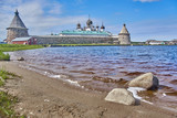 Solovetsky monastery Russia