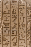 Egyptian Pharaoh Alphabet