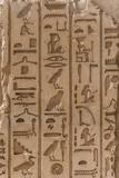Egyptian Pharaoh Alphabet