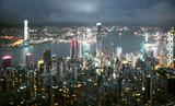 Hong Kong from Victoria peak, ltilt shift photo - 239511923
