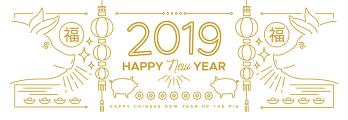 Chinese New Year of pig 2019 gold line web banner © cienpiesnf