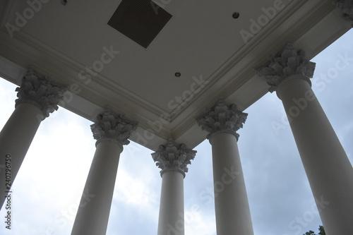 Column upper