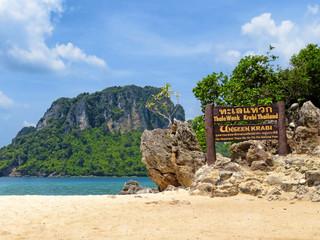 Thale Waek, Krabi Thailand - Mu Ko Phi Phi - National Park