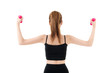 Quadro 건강 몸매 뷰티 체형보정 다이어트 백그라운드