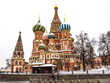 St Basils cathedral on Red Square in Moscow Russia. White isolated.