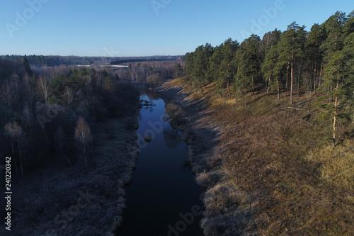 Beautiful aerial view of Pakhra river near Polivanovo, Podolsk region, Russia