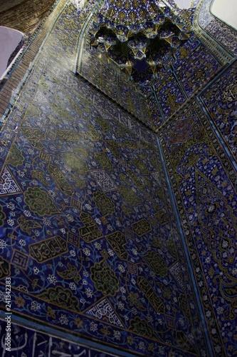 mosquée bleue de Tabriz, Iran - 241342383