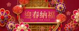 Paper art flowers lunar year banner