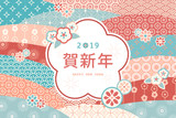 Cute 2019 new year design - 241384136