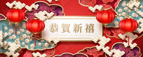 Lunar new year banner - 241386537