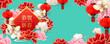 Happy lunar year banner