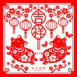 Year of the Pig poster