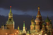 Moscow, Russia. Beautiful evening view of St. Basil's Cathedral, Spasskaya Tower of the Moscow Kremlin and Red Square