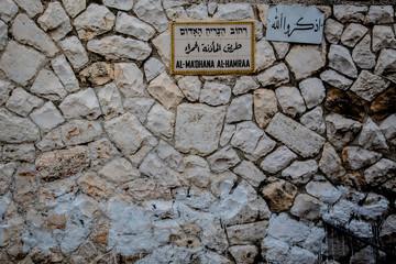 Gasse in der Altstadt von Jerusalem,